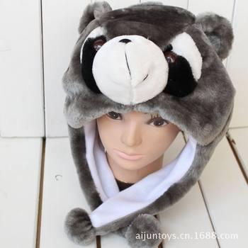 短款卡通灰色小浣熊冬季卡通帽子