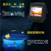 Le Qi Watch type Wireless color screen dot detector FF518 Muddy water automatic size fish Visual fish detector