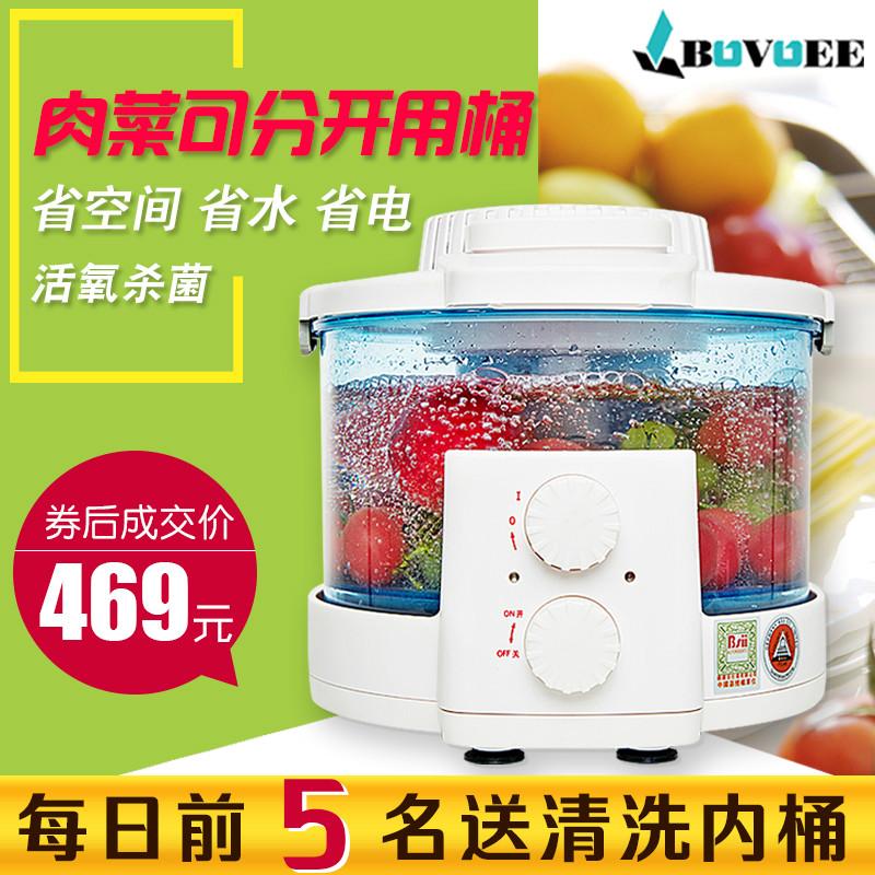 Сто легко мыть блюдо машинально домой автоматический фрукты и овощи дезинфекция машинально мыть машинально фрукты и овощи решение яд машинально озон машинально