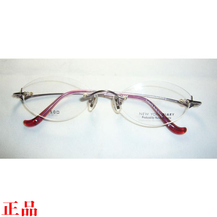 Imported genuine New York diary frameless metal frame for womens optical spectacle frame fashion frame