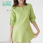Рубашка для беременных Tidemom YYSN68221