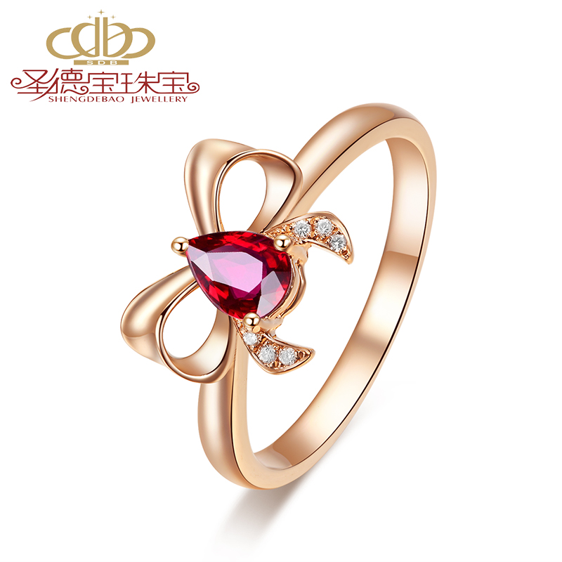 Shengdebao red tourmaline ring female natural 18K gold inlaid pigeon blood red tourmaline diamond ring pendant