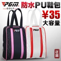 Новый товар новинка PGM golf башмак пакет женский кожзаменитель башмак пакет популярный Портативный ручной мяч пакет