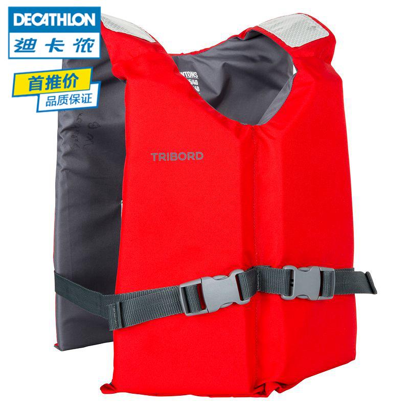 Следовать карта леннон не- спасательные жилеты кожа привлечь ремесло дрейфующий навигация поплавок сила жилет 50N для взрослых ребенок ITIWIT