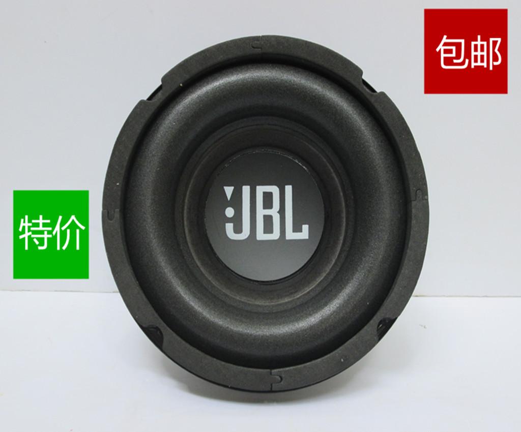 Пакет электронной почты JBL6.5 8 дюймовый 10-дюймовый динамик вуфер ораторов сабвуфер выступающие