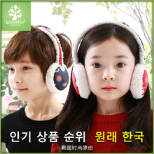 South Korea kk tree baby warm and velvet ears warm children's ear warm and wet version child hat qiu dong with rob