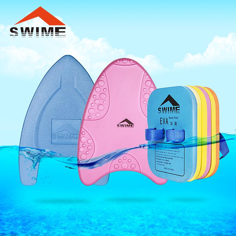 Терка панель Получить воду панель плавучесть панель дельфин панель Плавающий взрослый детские Оборудование для плавания