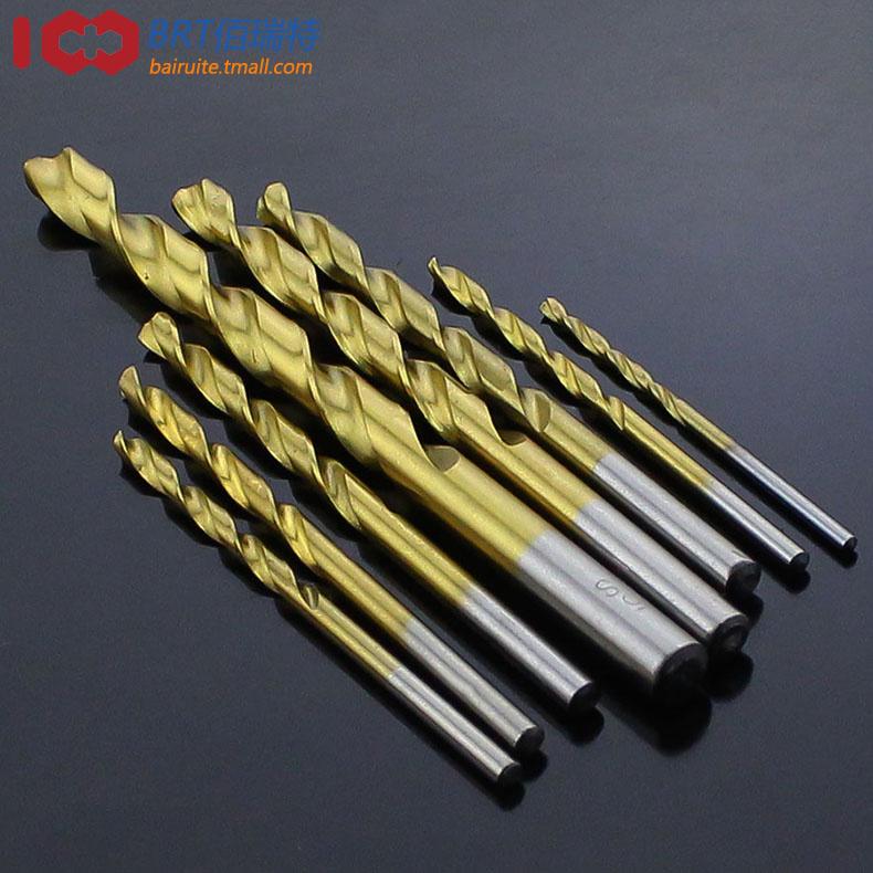 高速钢镀钛麻花钻 全磨制 麻花钻头不锈钢手电钻 1.0-12〖硬质〗