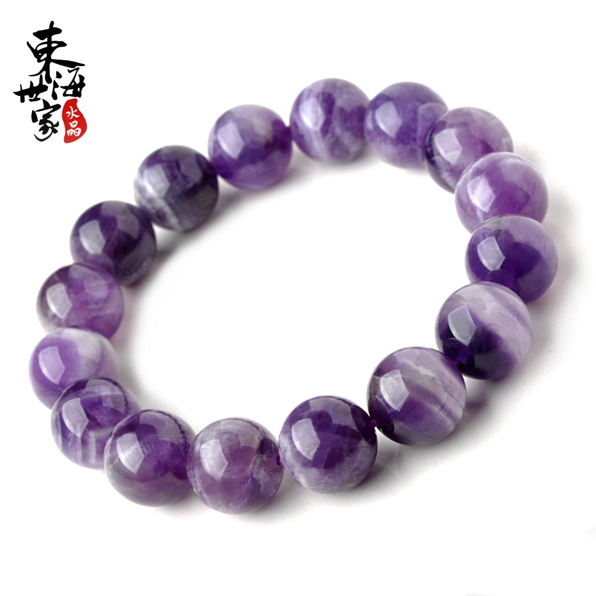 東海世家 夢幻紫水晶手鏈 水晶單圈手串情侶 甜美飾品男女