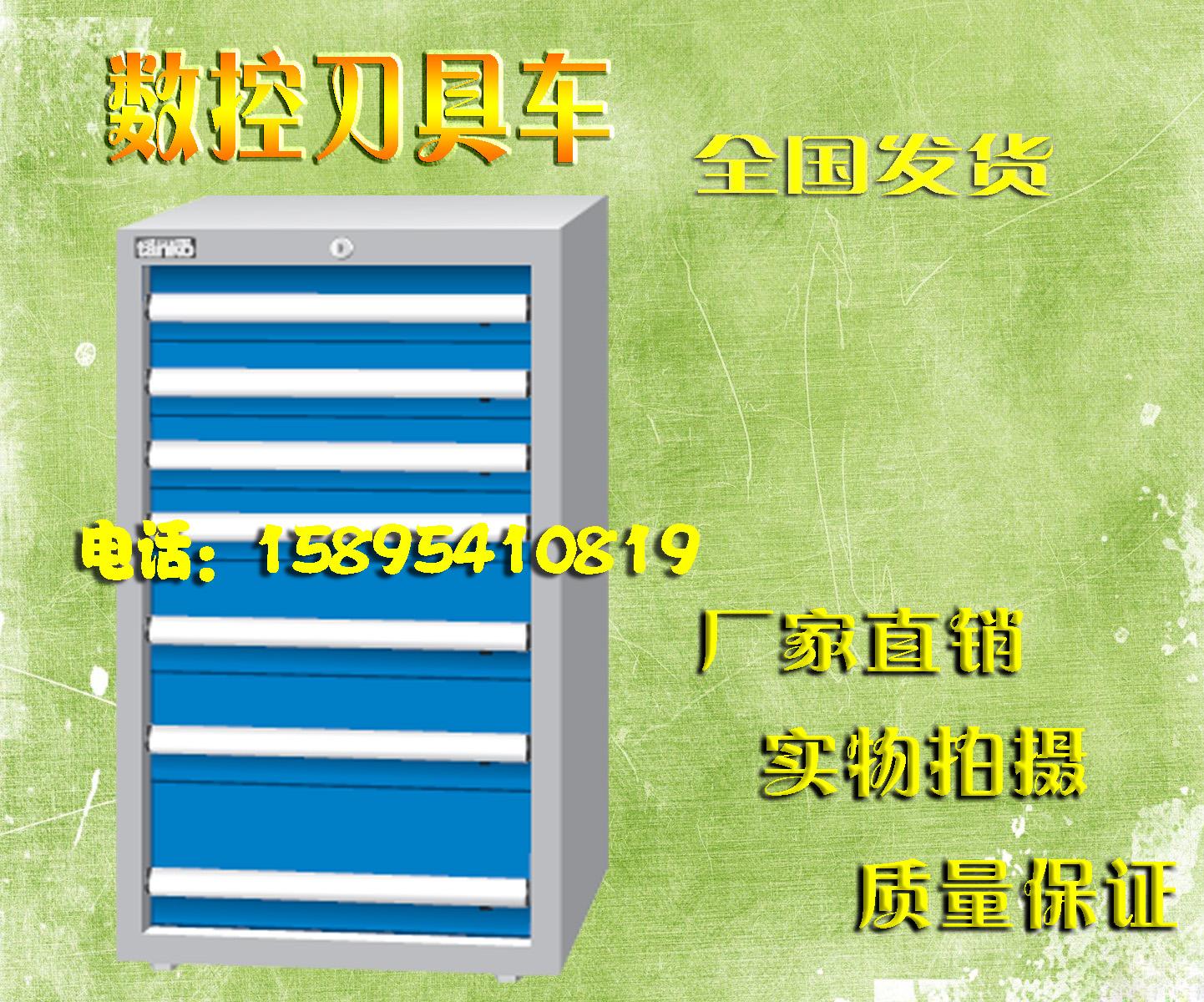 加厚铁皮柜ea-10071零件车