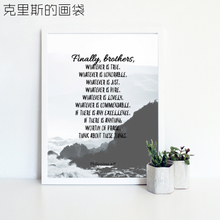 Nordic adornment small pure and fresh and inspirational English letters posters hang a picture to the small endowment the bedroom wall painting murals of the head of a bed