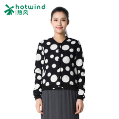 Spring ladies Korean hot ladies long sleeve jacket casual coat geometric pattern of self 07H4711