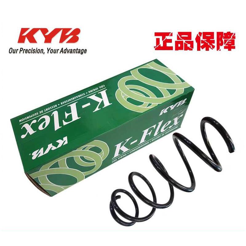 KYB雨燕天语SX4锋驭派喜吉姆尼福美来普力马海福星欢动减震器弹簧