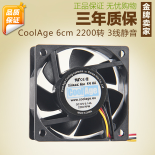 CollAge 6cm cm ultra quiet desktop CPU server chassis power supply fan cooling devices