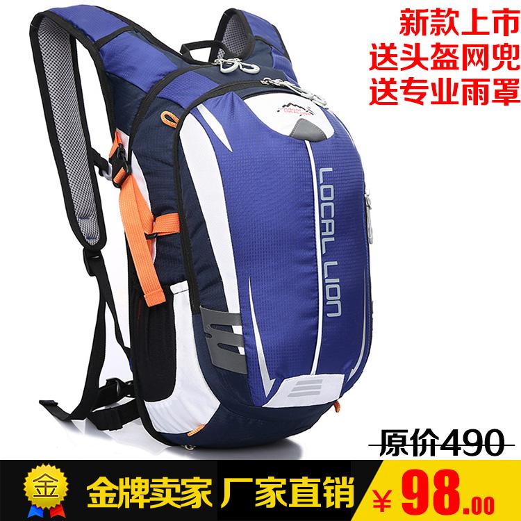 Велоспорт горный велосипед мужчин и женщин езда Гонг Бао рюкзак рюкзак road, ультралайт дышащие велосипед рюкзак