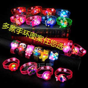 多款发光卡通创意手表闪光手腕带发光手环儿童礼物小玩具热卖批发