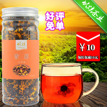 Well received free of charge Top super tianshan mountains in xinjiang kunlun snow chrysanthemum tea 40 g/blood chrysanthemum chrysanthemum tea pot bag mail