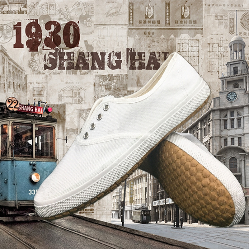 Retro classic small white shoes light solid color canvas shoes sports shoes sports shoes track and field shoes Taiji shoes work shoes