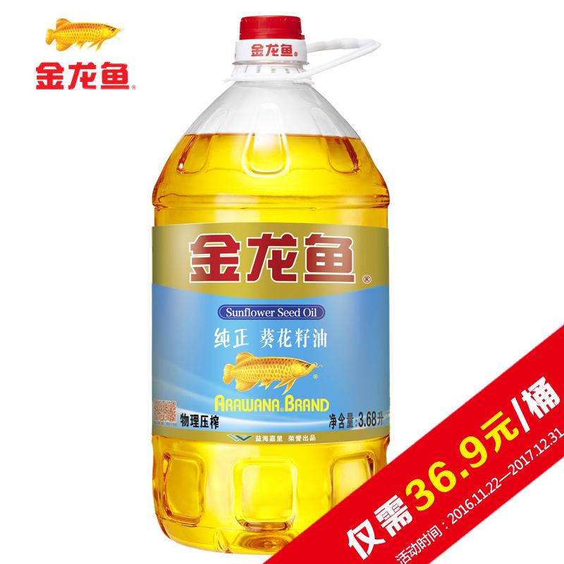 ~天貓超市~金龍魚 純正葵花籽油3.68L 桶 食用油 物理壓榨