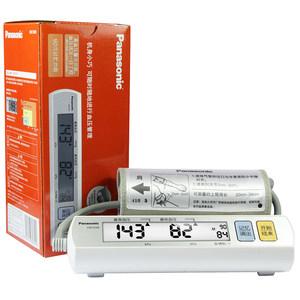 松下血压计上臂式电子血压测量仪 家用 全自动测量计血压仪