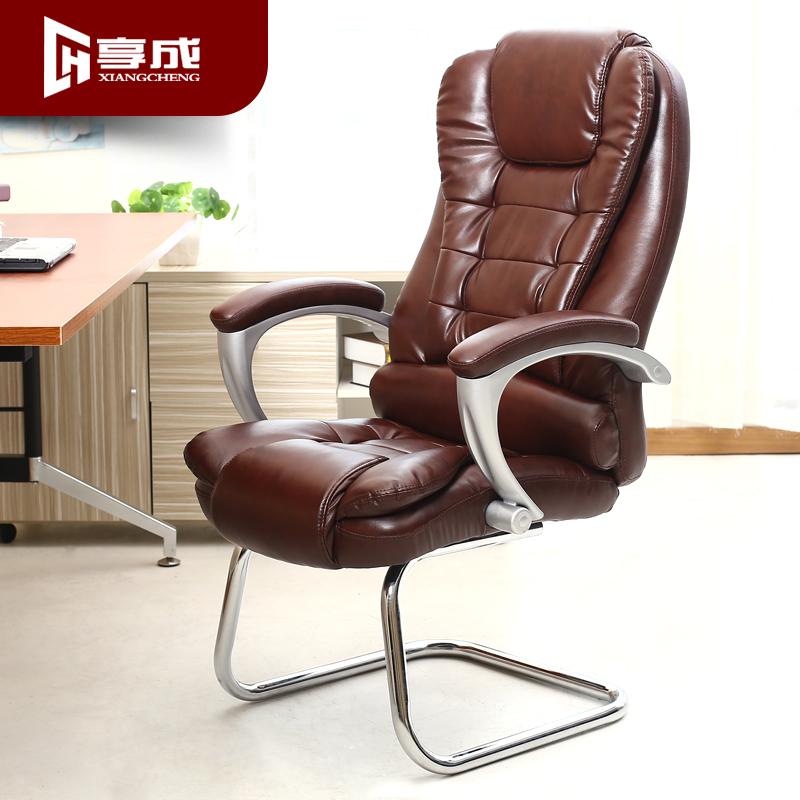 享成 弓形電腦椅家用辦公椅子 皮椅轉椅弓腳椅會議室椅職員椅