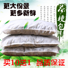 Tieguanyin tea stalk package In addition to formaldehyde decorate purify air suction taste to taste Free mail wholesale tea tea stalks package