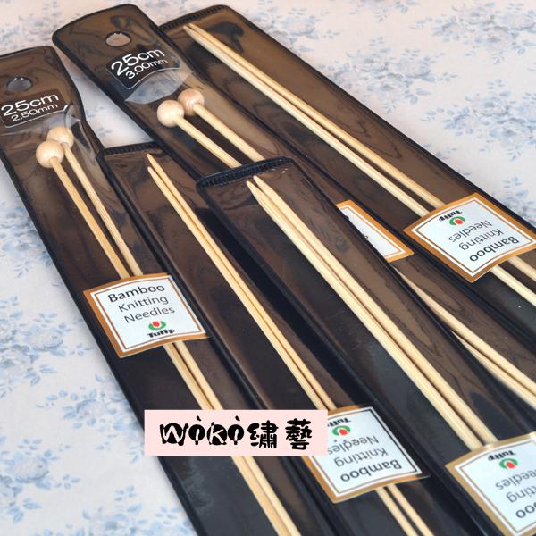 日本进口广岛(TULIP)竹制棒针 25cm毛衣针 带帽编织针 2枚装
