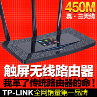 Store delivery network cables TP LINK TL WR2041 450M Wireless Router touch