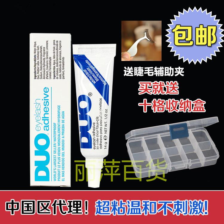 美国正品MAC专柜正品 DUO假睫毛透明防过敏不刺激 好用胶水9g