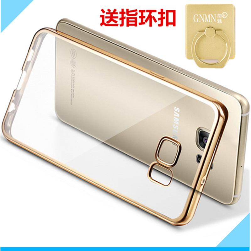 简魅 三星S7手机保护软壳G9300 G9308 G9350 S7edge透明硅胶外套A