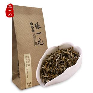 Чжан юань чай ароматный чай чай жасмин чай жасмин ладан игла  60 юань /50g