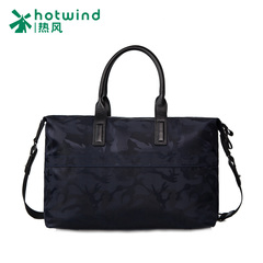 Hot new men''s Camo hand slant zipper shoulder bag Japanese and Korean Air leisure man bag 5013W5503