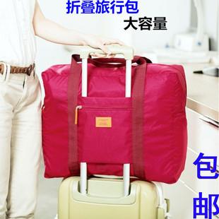 韩版尼龙超大容量旅行包袋手提包行李包运动健身包单肩斜跨女包包