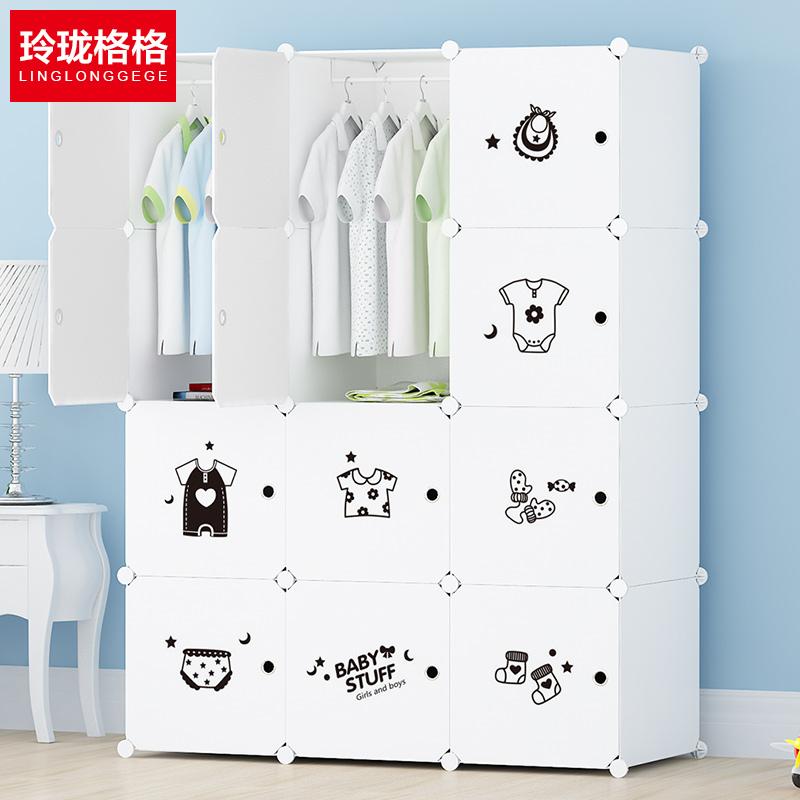 兒童卡通貼紙簡易樹脂衣櫃寶寶嬰兒DIY組裝收納櫃子塑料小孩臥室