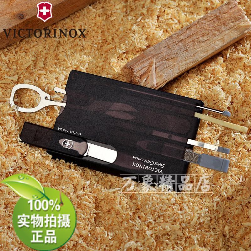 瑞士军刀正版维氏军刀瑞士刀卡透明黑0.7133.T3小刀多功能刀具