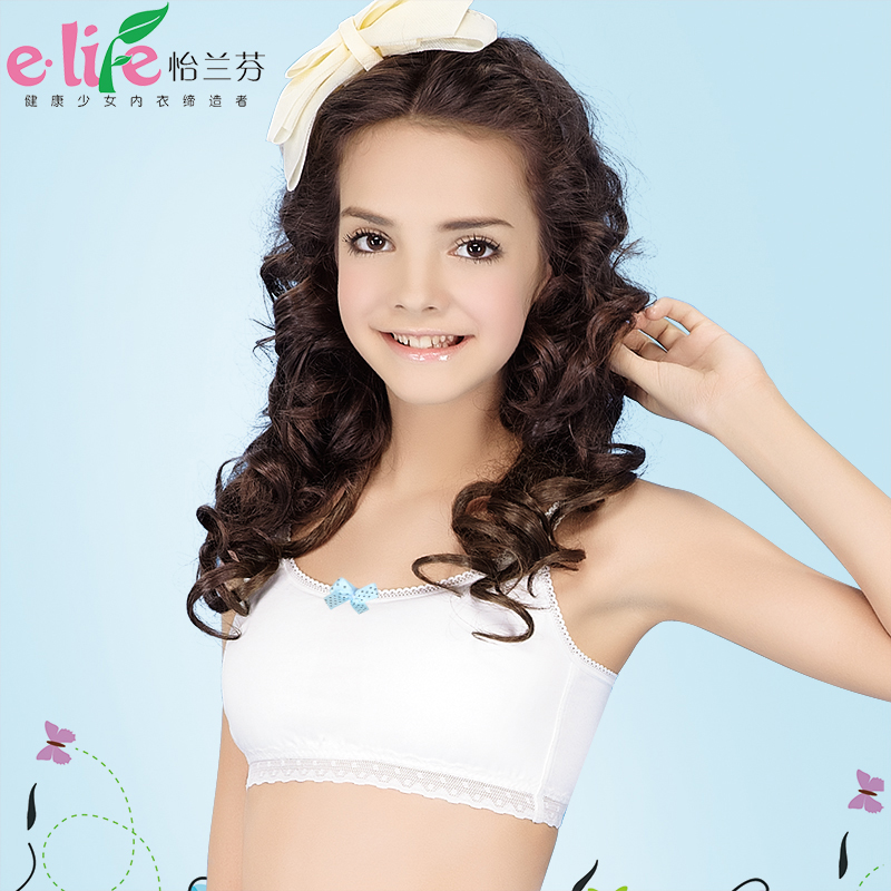3f8d4ba35084d Yilan Fen and development of student girls underwear girls bra cotton vest  harness vest summer school studentswvxnmuppkhn from English  Agent BuyChina.com
