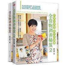 Здоровье / психологические книги > Семейный доктор.