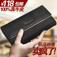 Winding wire Vinci lady wallet 2015 new leather wallet wallet wallet authentic thirty percent female long European and American boom