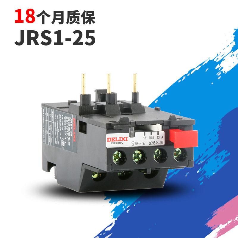 Мораль сила западный горячей реле живая нагрузка защита nr2 горячей живая нагрузка защита реле JRS1-25 7-10a регулируемый