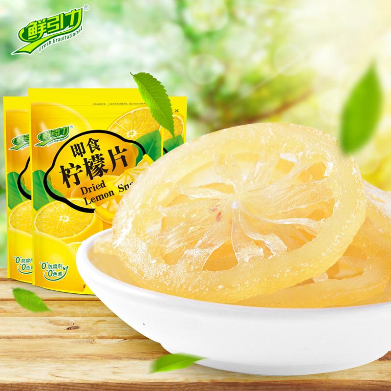 【 свежий ведущий сила что еда лимон лист 3 мешок * 68г】 пузырь чай лимон лист мед консервы фрукты засахаренный фрукты сухой нулю еда еда