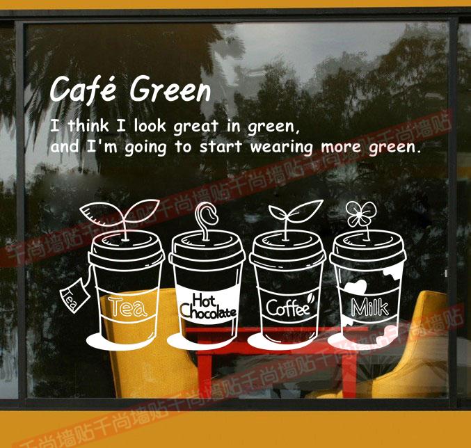 咖啡杯奶茶甜品面包咖啡冷饮快餐店橱窗吧台收银台装饰玻璃墙贴纸