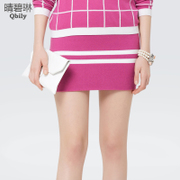 Linda 2015 spring green and sunny new women's slim fit high waist bottom skirt striped knit Pack hip skirts skirts