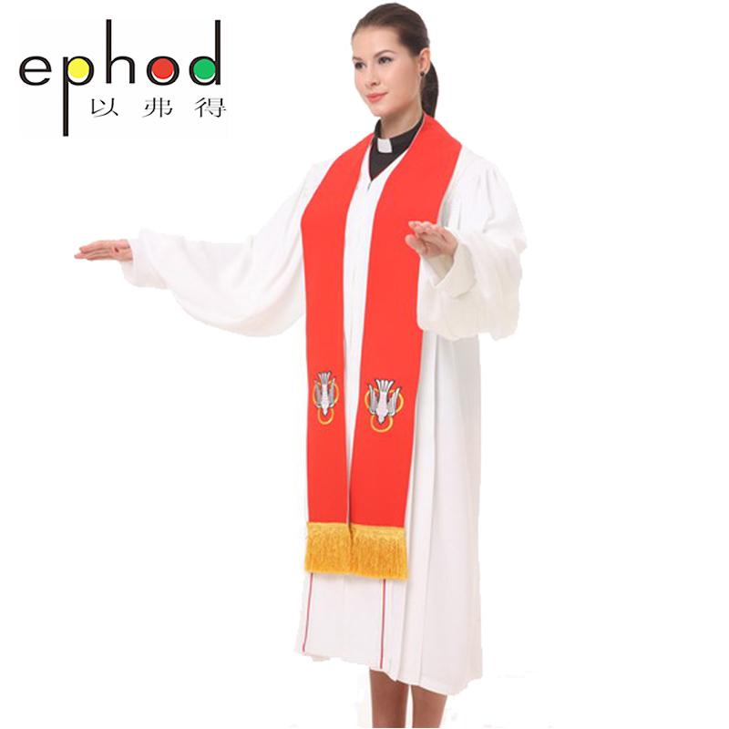 以弗得教会基督教服装唱诗服圣袍圣衣圣诗服诗班服牧师服圣诞服