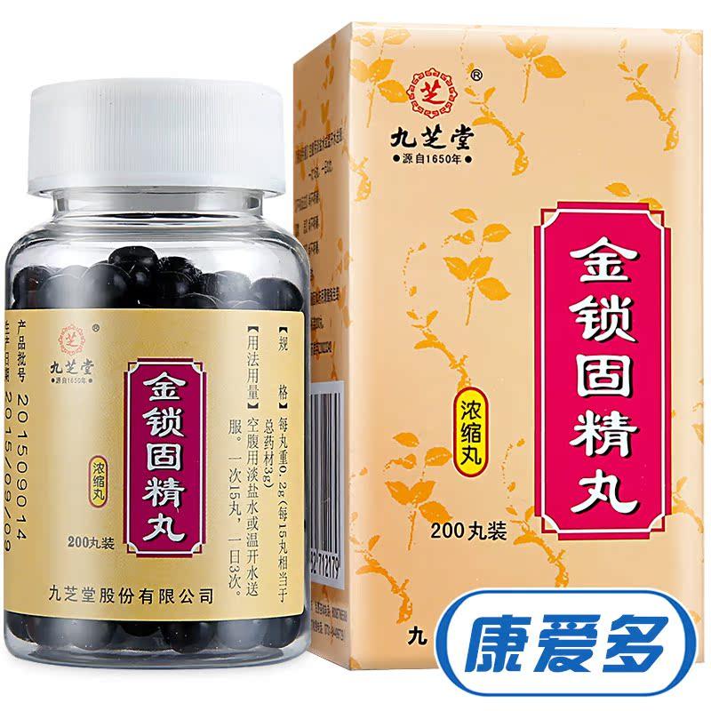 Девять древесный гриб зал jinsuo твердый хорошо таблетка ( сконцентрировать таблетка ) 0.2g*200 таблетка *1 бутылка / коробка