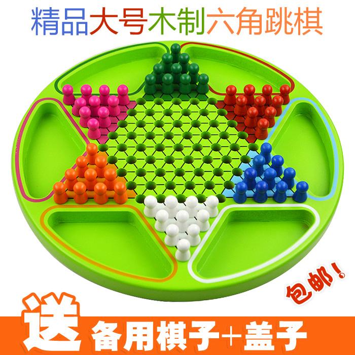 Большой размер древесины система диск бутик шестиугольник шашки отцовство ребенок головоломка категория рабочий стол игра для взрослых шахматы категория игрушка