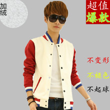 2015 the spring and autumn period and the new men's baseball uniform man han edition cardigan fleece Young students suit coat class