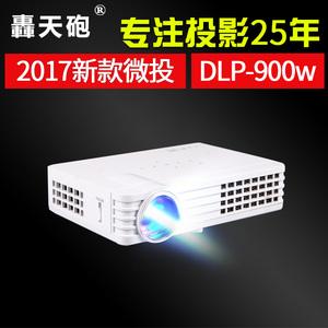 轰天炮2017新款DLP900w迷你<span class=H>投影</span><span class=H>仪</span>家用高清1080P wifi微型3D影院
