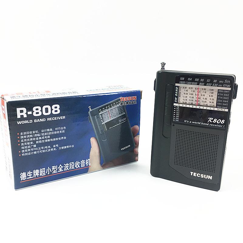 Tecsun/德生 R-808全波段超小型收音机 调频短波中波有腰夹 R808