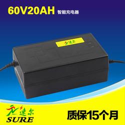 电动车充电器60V20AH大板电瓶车车充适用新日雅迪爱玛绿驹富士达