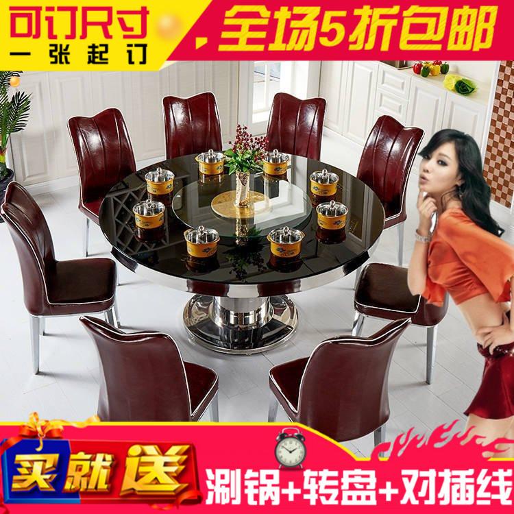 家用电磁炉火锅桌一人一位酒店定制圆形不锈钢餐桌小户型12人歺桌